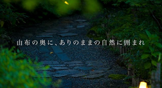 月燈庵イメージ